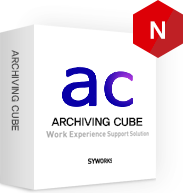 ARCHIVING CUBE